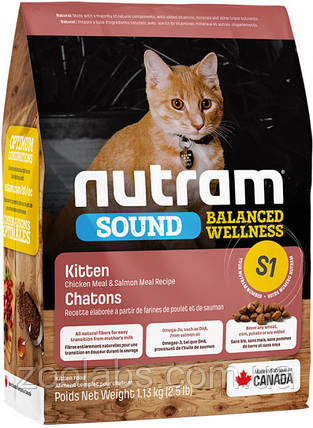 Корм Nutram для котят   Nutram S1 Sound Balanced Wellness Natural Kitten Food 5.4 кг, фото 2