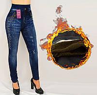 Лосины зимние имитация джинсa на махровой подкладке M - XL Леггинсы женские с камнями под джинс