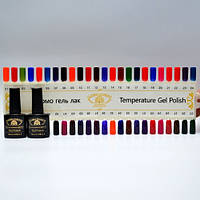 Термо гель-лак Global fashion 10ml