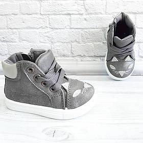 Осіннє взуття унісекс сірого кольору. Розмір:19,21,24.