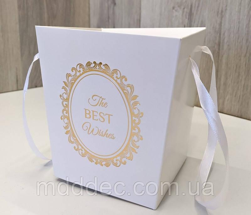 Пакет для цветов и подарков малый Белый