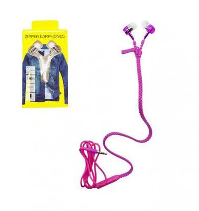 """Наушники """"Zipper"""", розовый VDN112"""