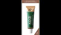 Краска для бровей и ресниц светло-коричневая (15 ml) Kodi