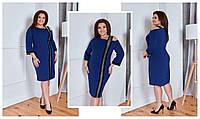 """Роскошное женское платье платье от Minova, ткань """"Креп-Дайвинг"""" 50, 52, 54, 56 размер 50"""