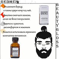 Масло для бороды и кожи Redken