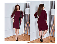"""Роскошное женское платье платье от Minova, ткань """"Креп-Дайвинг"""" 56 размер"""