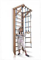 SportBaby Детский спортивный уголок Baby 2-240, фото 1