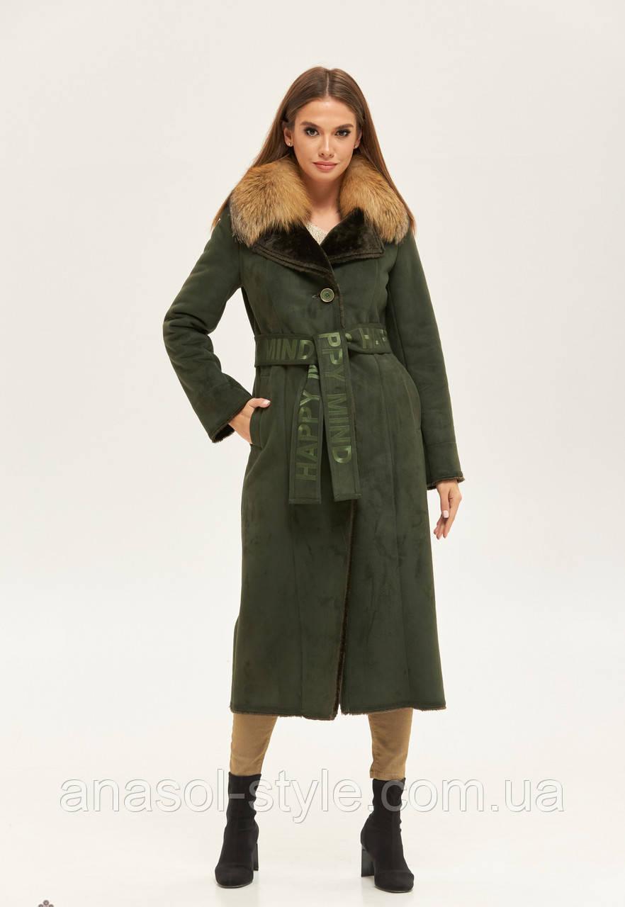 Модная дубленка классического покроя с поясом и меховым воротником большого размера зеленая
