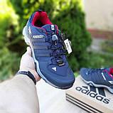 Мужские кроссовки термо Adiadas Terrex Swift r2 Blue Великаны, фото 4