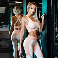 Спортивный женский костюм для фитнеса бега йоги. Спортивные лосины леггинсы топ для фитнеса (розовый)