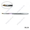 _ Кисть для акрилового моделирования (соболь) ML-04