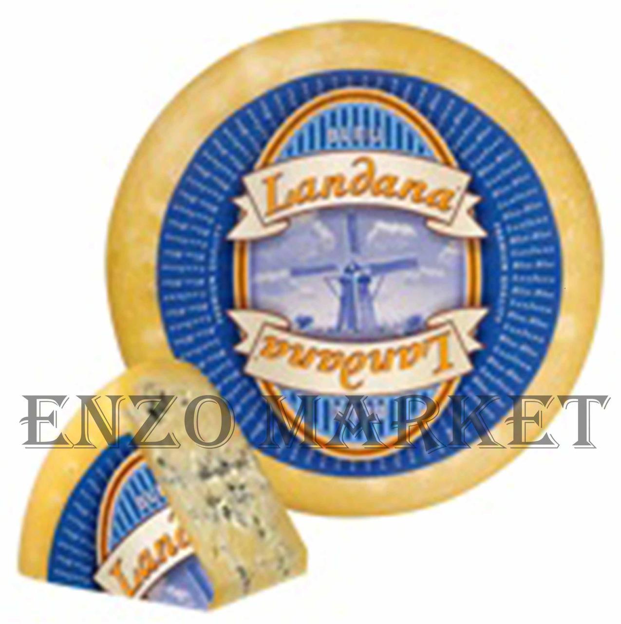 Сыр Landana Blue (Синяя плесень) 60%, 1 кг