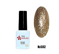 Гель-лак для ногтей Molekula Diamond 6мл №502 Золотой перламутр