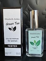Женский парфюм Green Tea Elizabeth Arden (грин ти) тестер 60 ml  (реплика)