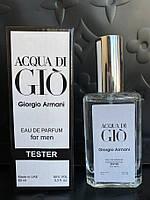 Мужская парфюмерия Giorgio Armani Acqua di Gio (армани аква ди джио) тестер 60 ml (реплика)