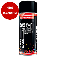 Автомобильная Краска в Баллончиках Ярко-красный Металлик 104 Калина CSS EASY ART Quick BASE 400мл
