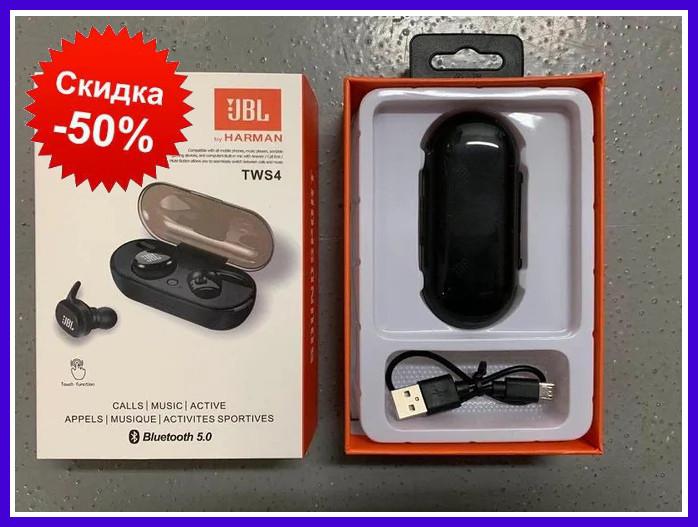 Беспроводные Bluetooth наушники TWS4 Беспроводные наушники jbl tws 4 гарнитура JBL TWS 4 (100), беспроводные
