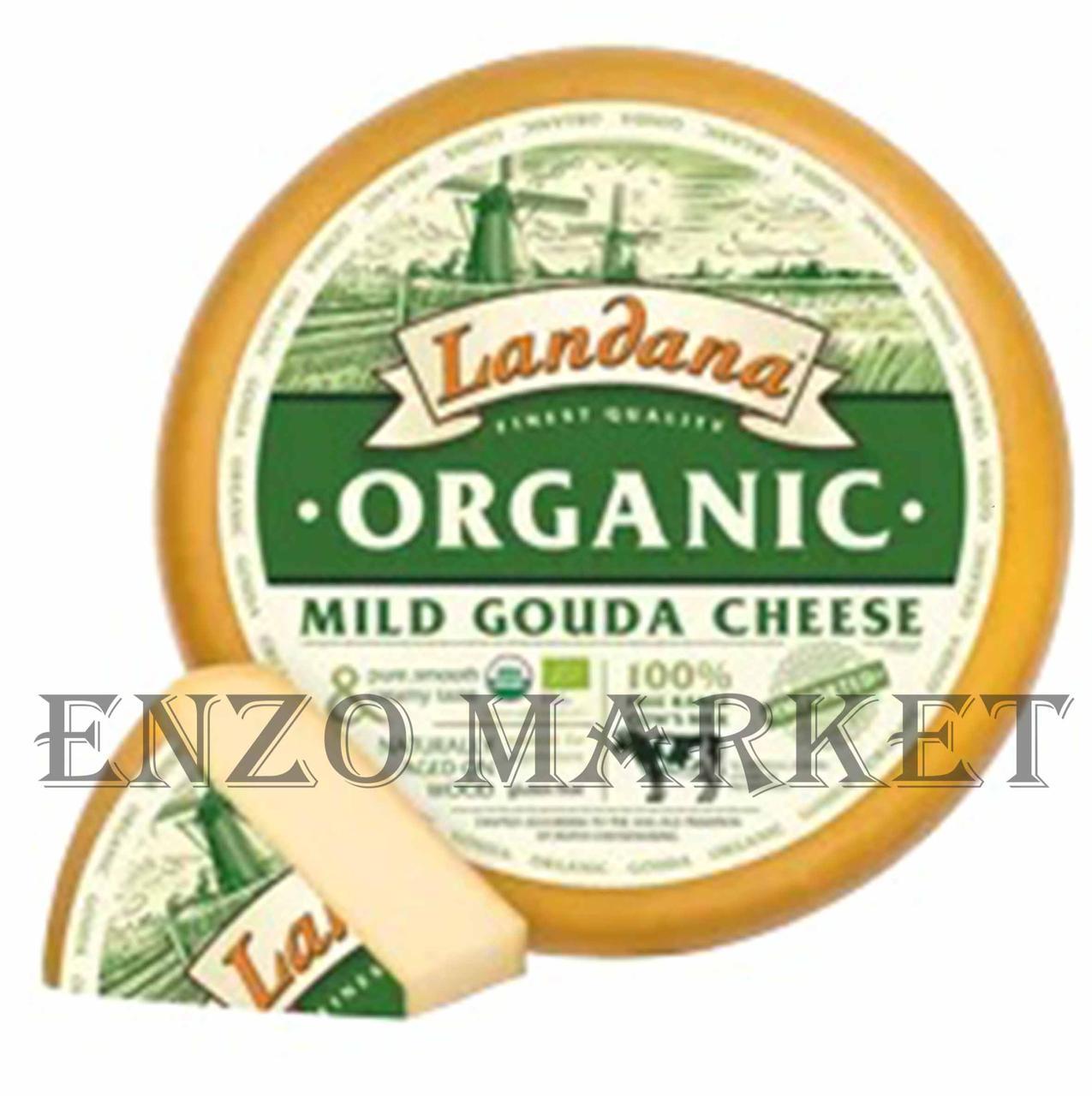 Сыр Landana Organic Mild 50%, 1 кг