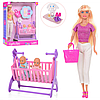 Набор кукол  мама с двумя малышами Кукла детская Куклы для девочек Игрушечная кукла Кукла подарок, фото 2