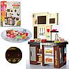 Кухня (32 предмета) Детская кухня с посудой Игрушечная кухня для девочки Игровой набор кухня для детей, фото 2