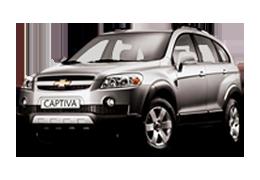 Брызговики для Chevrolet (Шевроле) Captiva 1 2006-2011