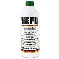 Антифриз концентрат HEPU P999 G11 (зелений ) 1,5 л