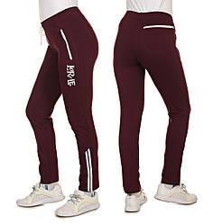 Женские демисезонные трикотажные брюки из двухнитки с лампасом, прямые, Размеры 44-46