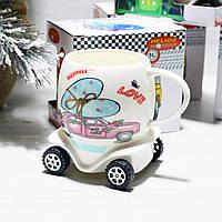 Чашка на колесах Машина на колесиках 400мл, детская подарочная кружка
