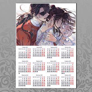Плакат-календарь Art Yaoi 03