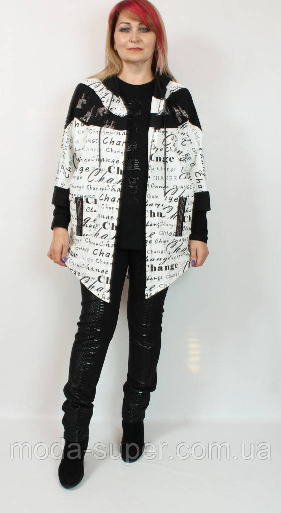 Куртка-двойка женская,без застежки рр 52-64 Darkwin (Турция)