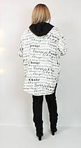 Куртка-двойка женская,без застежки рр 52-64 Darkwin (Турция), фото 3