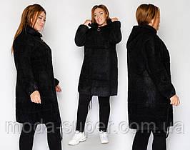 Кадиган - пальто из ткани альпака на молнии рр 56-62