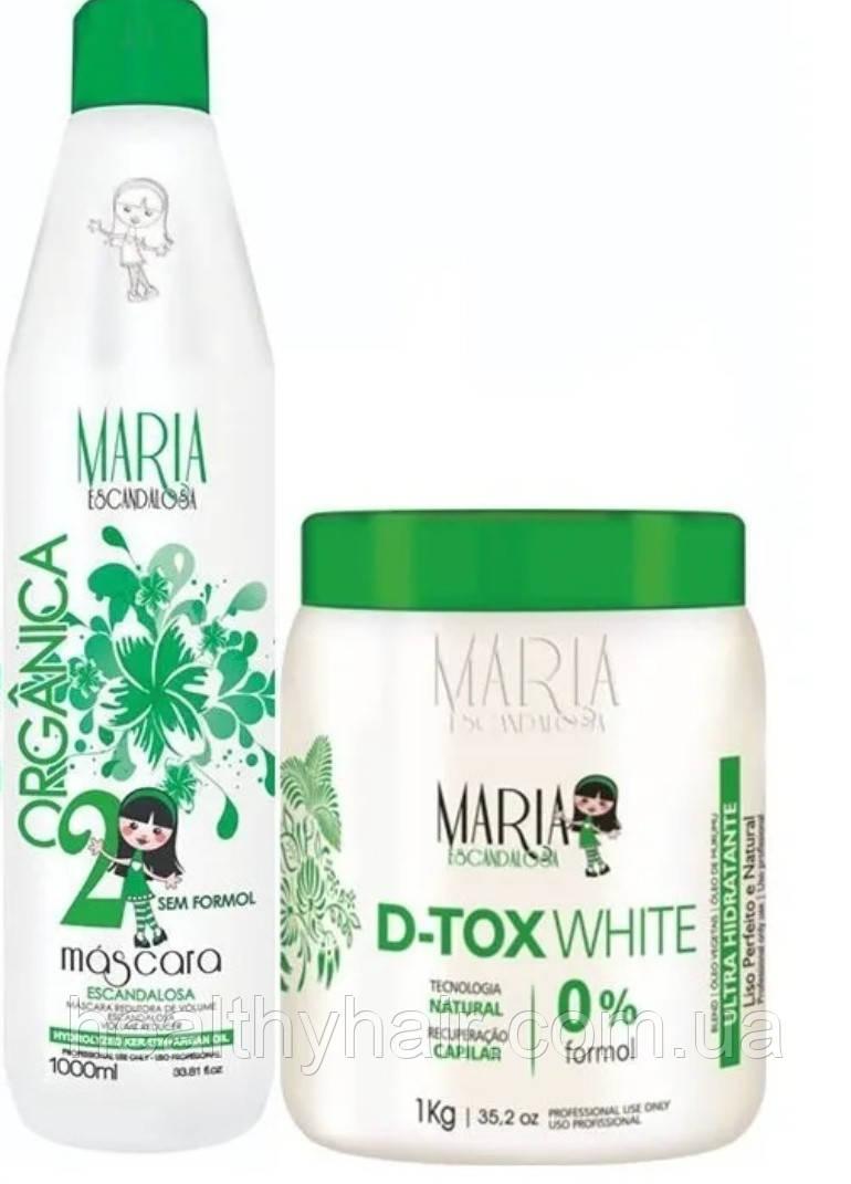 Нанопластика Maria Escandalosa Organca 1000 мл БотоксD-TOX White 0% Formol 1000 г