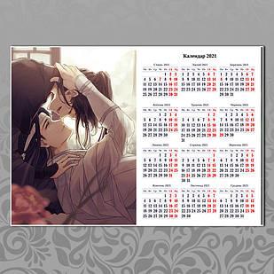 Плакат-календарь Art Yaoi 10