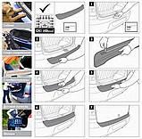 Пластикова захисна накладка на задній бампер для Renault Clio Sport Tourer III 2009-2014, фото 3