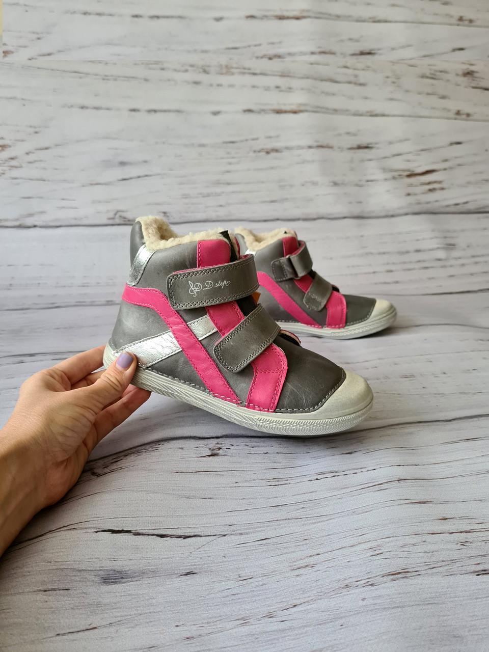 Кожаные ортопедические водоотталкивающие ботинки для девочек DDStep (Венгрия) 31р, 20см