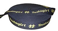 """Резинка с логотипом полиамидная 40мм """"INSTAGIRL"""""""
