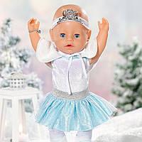 Кукла пупс для девочки Baby Born Оригинал Бэби Борн Нежные объятия Балеринка-Снежинка Zapf 831250