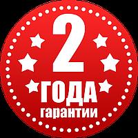 Доп. гарантия 2 года на телевизоры!
