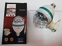 Диско лампа ОПТ, фото 1