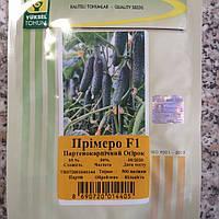 Примеро F1 / Primero F1 - Огурец, Yuksel Tohum. 500 семян