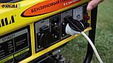 Генератор бензиновий 2.5/2.8 кВт 4-х тактний, ручний запуск Sigma (5710221), фото 3
