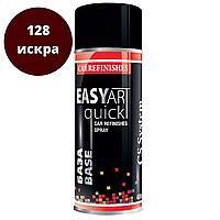 Автомобильная Краска в Баллончиках Красный Металлик 128 Искра CSS EASY ART Quick BASE 400мл