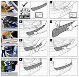 Пластикова захисна накладка на задній бампер для Renault Clio lV 2012-2019, фото 10