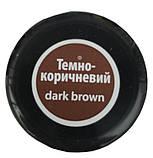 Краска для замши велюра и нубука Blyskavka 150 мл темно-коричневая, фото 2