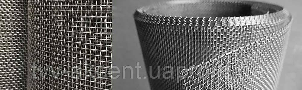 Сетка тканная нержавеющая 0,025*0,025