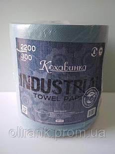 Рушник  паперовий  макулатурний  , рулон 300 м. (2200 відривів)