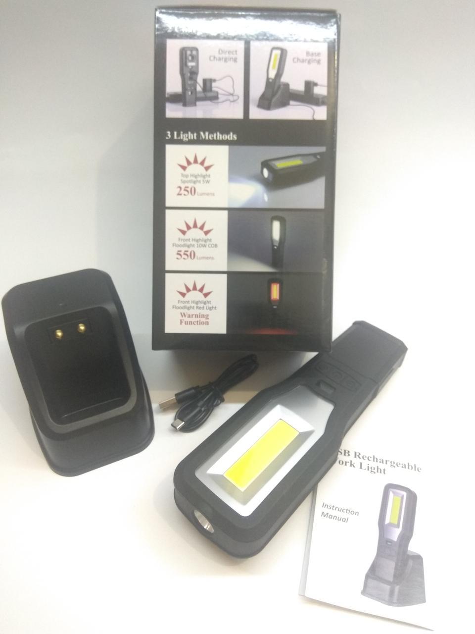 Акумуляторний ліхтарик BSmart LED ESEN170, 3 в 1, зі стаціонарною зарядкою, магніт, USB