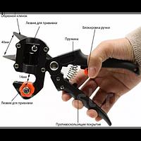 Секатор прививочный Professional Grafting Tool с 3 ножами для обрезки прививки деревьев (374 V)