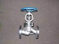 Клапан запорный 15нж65п Ду25 Ру16 Т-200С сталь 12х18н9тл фланцевый